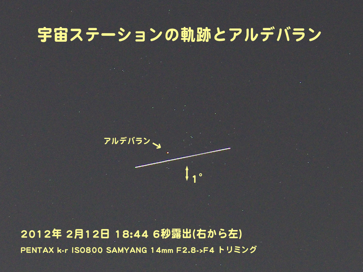 http://www.ncsm.city.nagoya.jp/study/astro/IMGP1418_m.jpg