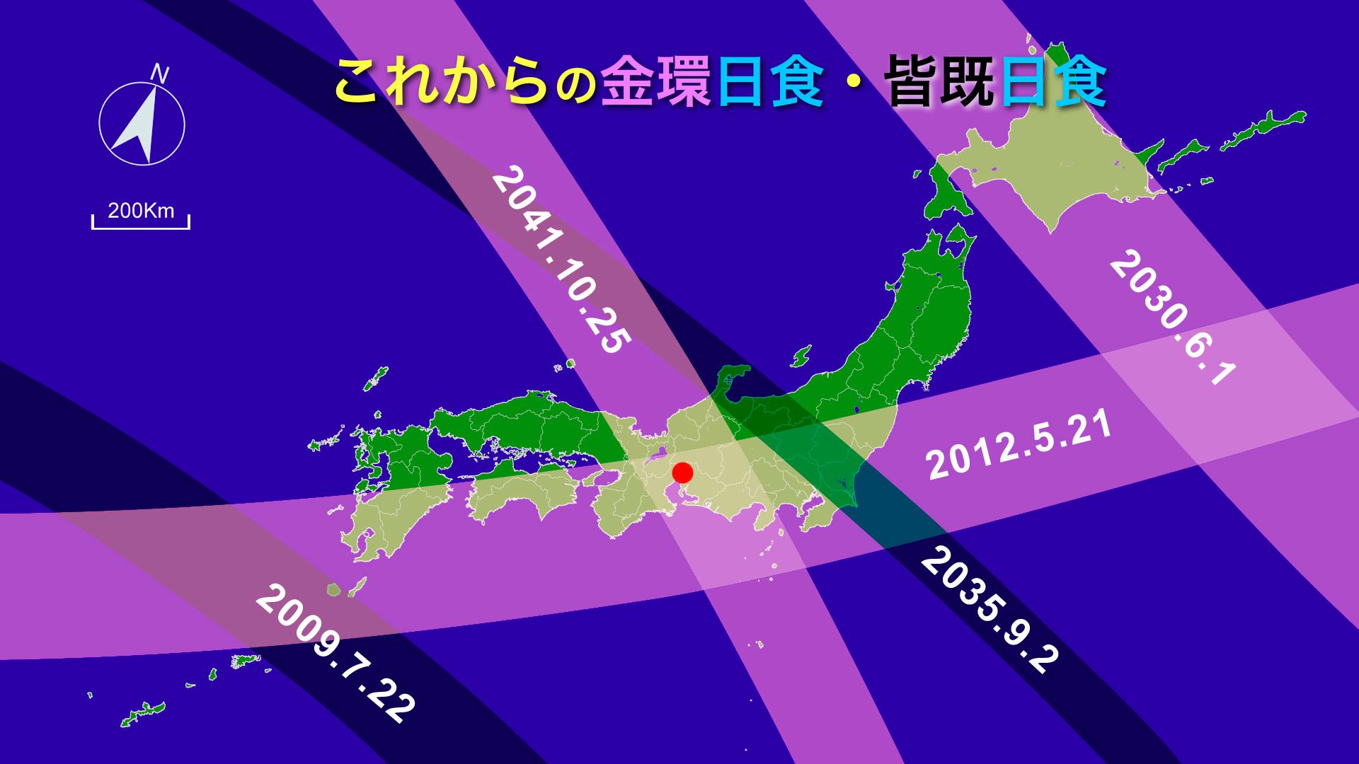http://www.ncsm.city.nagoya.jp/study/astro/M_12-04IP.076.jpg