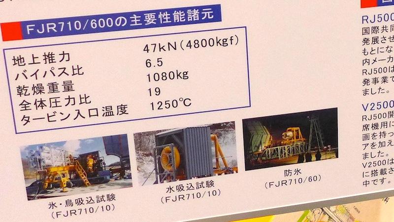http://www.ncsm.city.nagoya.jp/study/astro/P1030321-crop.jpg