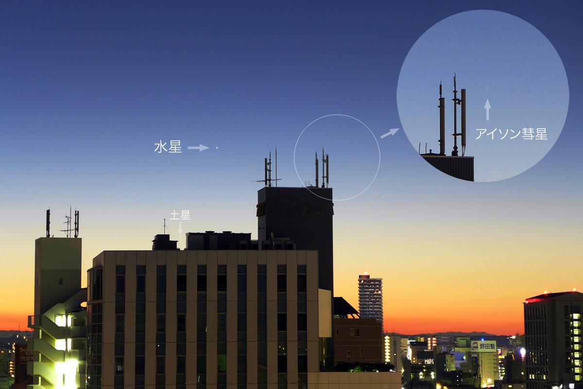 http://www.ncsm.city.nagoya.jp/study/astro/P1070569_m.jpg