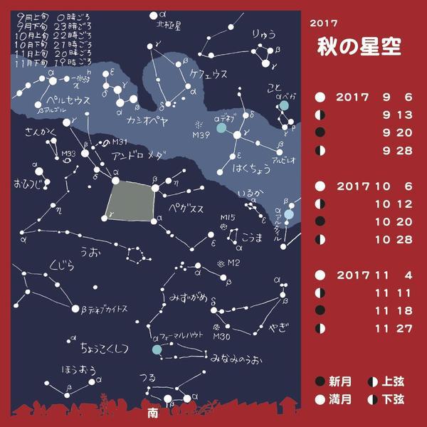 2017_01.jpg