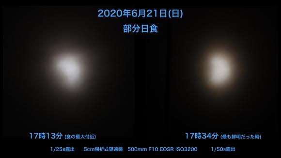 20200621_se.001.jpeg