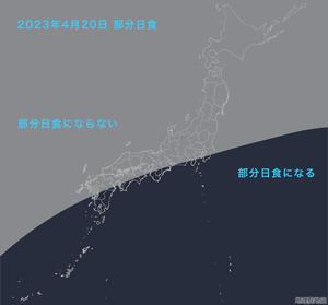 20230420_boundary.jpg