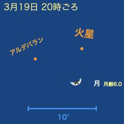mars_sky.005.jpeg