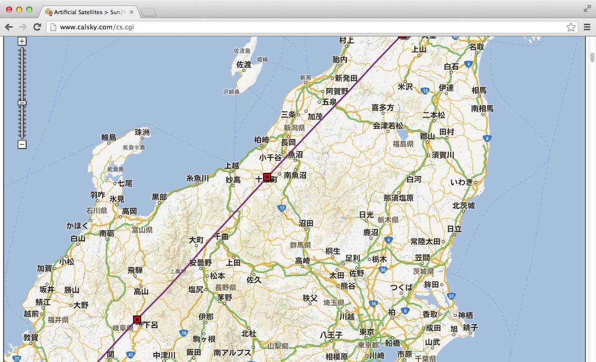 http://www.ncsm.city.nagoya.jp/study/astro/shinetsu.jpg